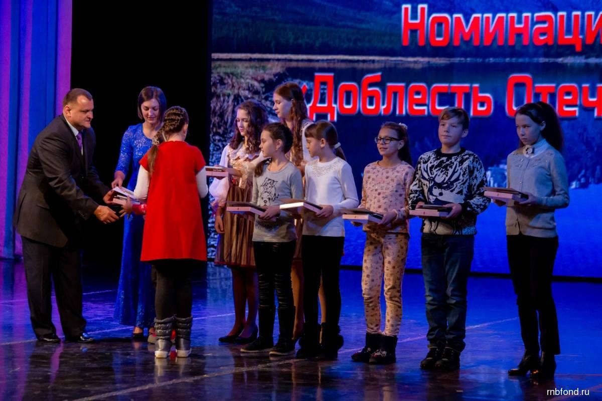 Гала−концерт фестиваля и награждение победителей в Ангарске, 2018